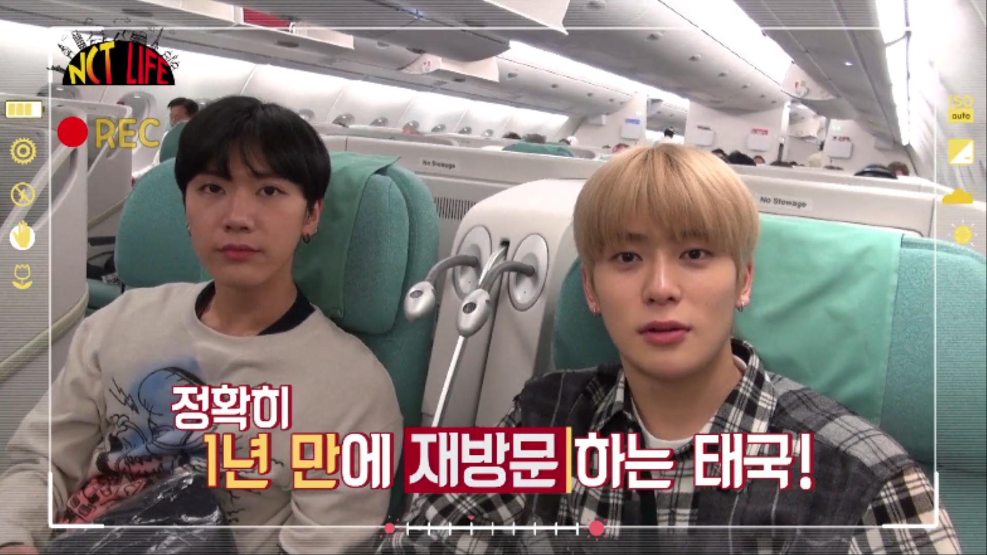 NCT LIFE in Chiang Mai EP 01