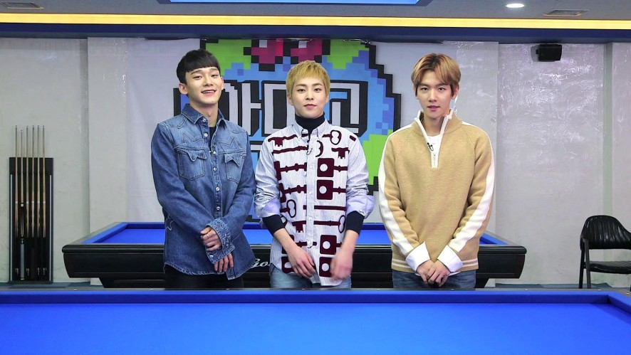 아미고TV EXO-CBX편 - 첸백시의 당구교실(3/7)