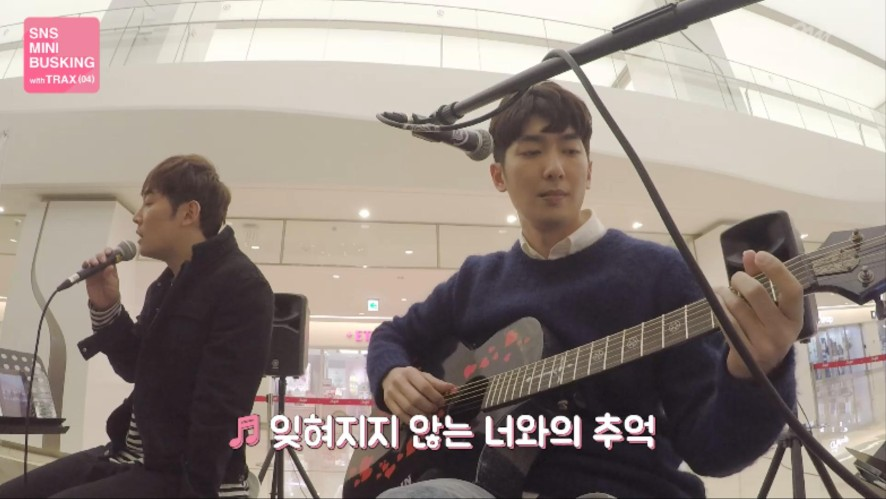 SNS MINI BUSKING with TRAX 트랙스_(4)
