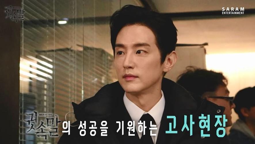 [권율] SBS <귓속말> 고사현장 비하인드