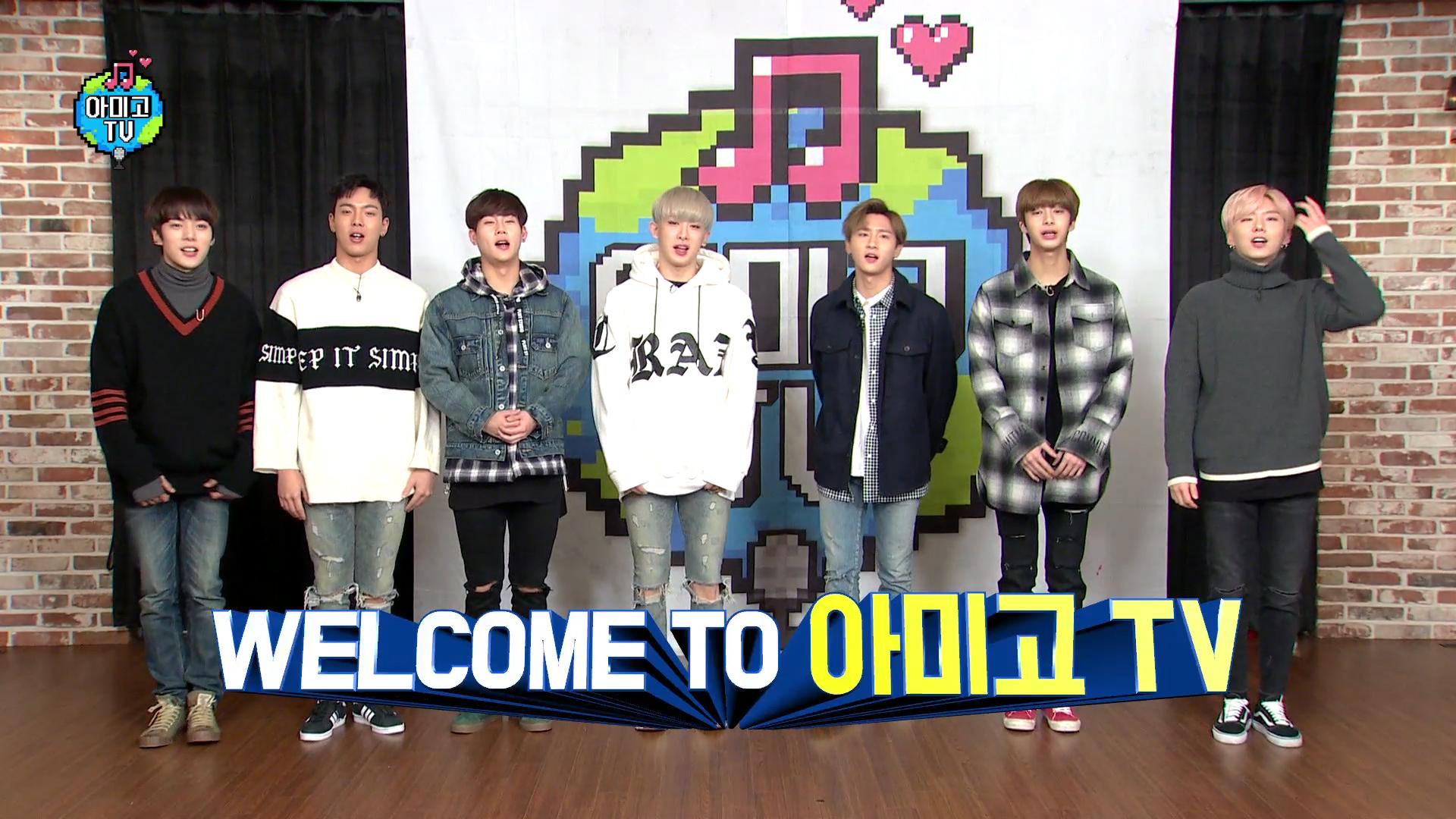 본격 아이돌 혜자방송 '아이돌에 미치고, 아미고TV' 몬스타엑스 풀버전