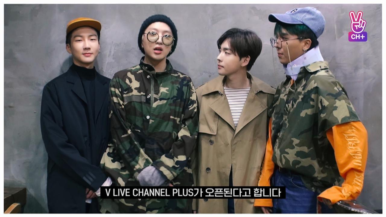 [CH+] WINNER CHANNEL+ OPEN!!