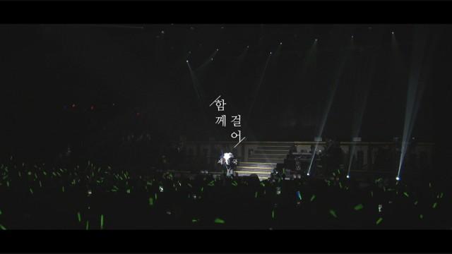 서인국(SEO IN GUK) - '함께 걸어' Official MV