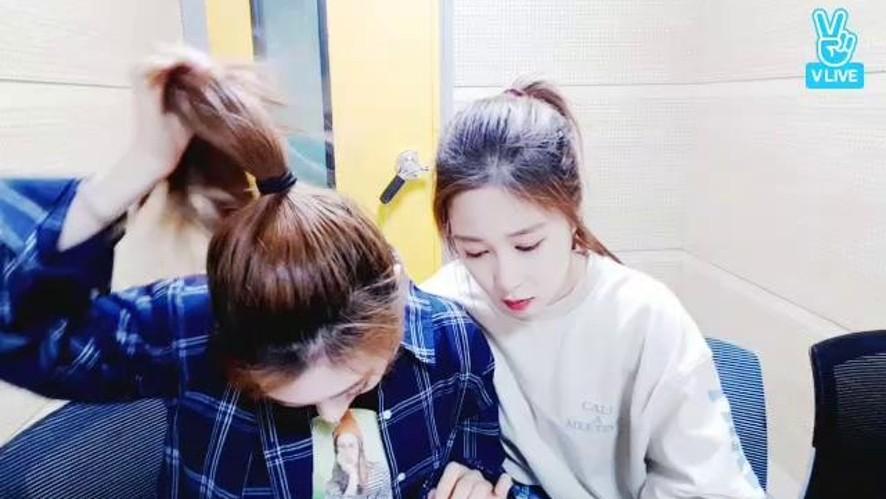 [연정/다영] DJ요미랑 DJ뎡이 👭