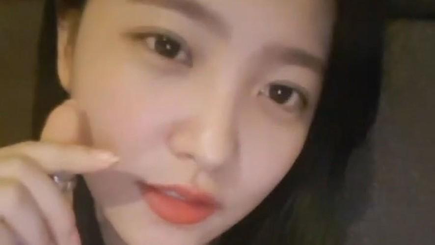 [Red Velvet] 억만겹의 하트를 담아 쁘띠에게💕 (Yeri loves hearts)