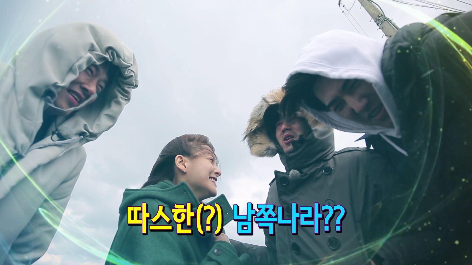 통하는 여행 시즌 3 - 일본 사가현 1회(비공개 자막누락)