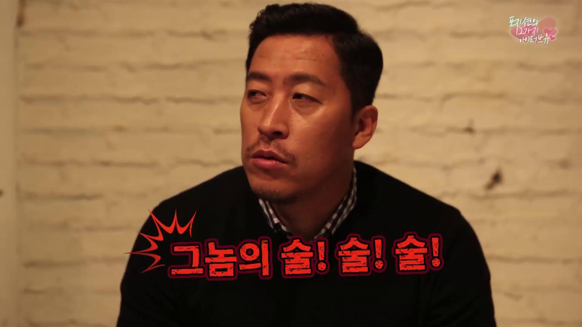재욱이와 병규의 화보촬영