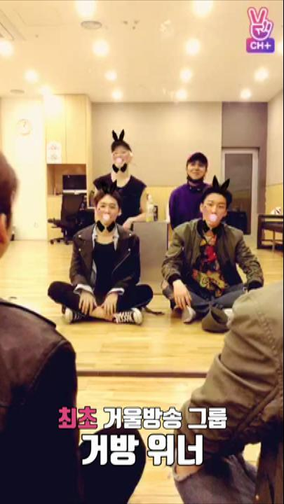 [CH+mini replay] Welcome to V live channel + winner