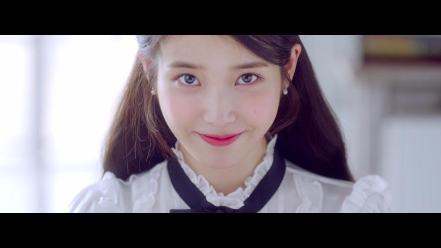IU(아이유) - '잼잼(Jam Jam)' M/V Teaser