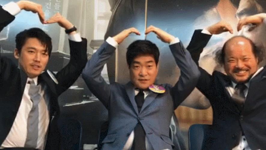 손현주 X 장혁  <보통사람> 개봉기념! 2차 V 라이브 'Jang Hyuk X Son HyunJoo <Ordinary Person> V LIVE'