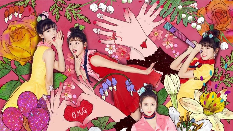 오마이걸(OH MY GIRL) 4TH MINI ALBUM [COLORING BOOK] ALBUM PREVIEW