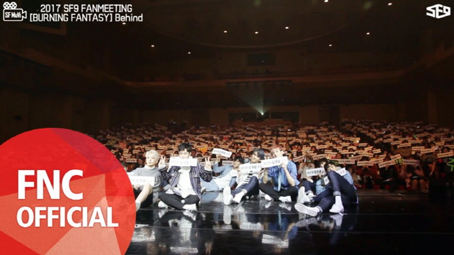 [SF MuVi] 부르릉(ROAR) FANMEETING 「BURNING FANTASY」 Behind
