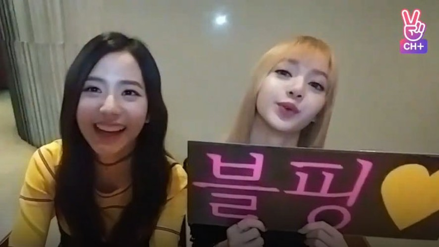 [REPLAY] 초코와 츄리