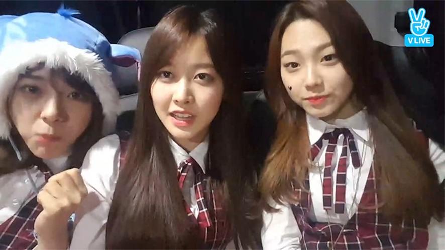 [gugudan] 뀨단이들의 진실 고백 🕵🏻 (Gugudan's April Fools' Day)