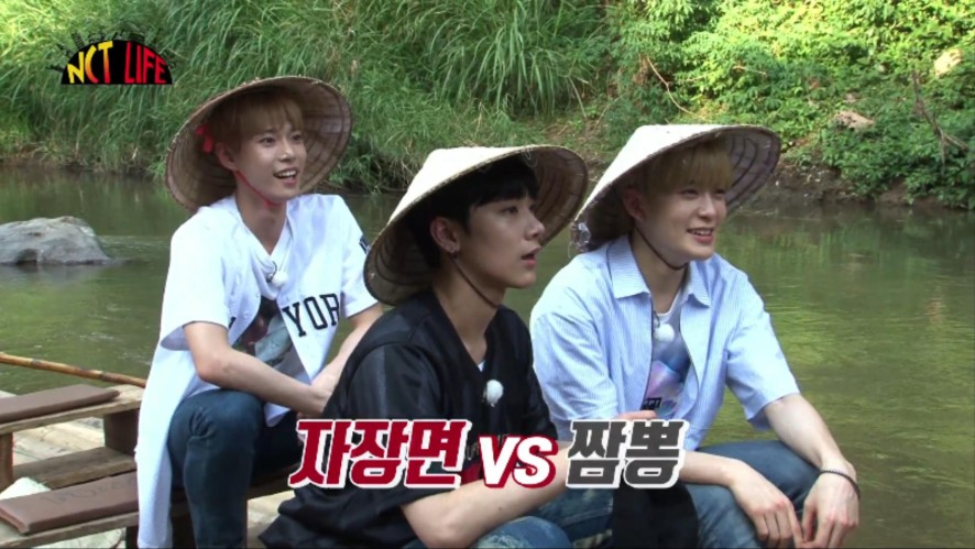 NCT LIFE in Chiang Mai EP 06
