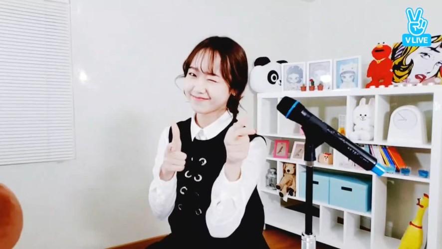 [i-Teen Girls] 유댕이의 아무노래 대잔치🎤  (YOO JUNG's juke box)
