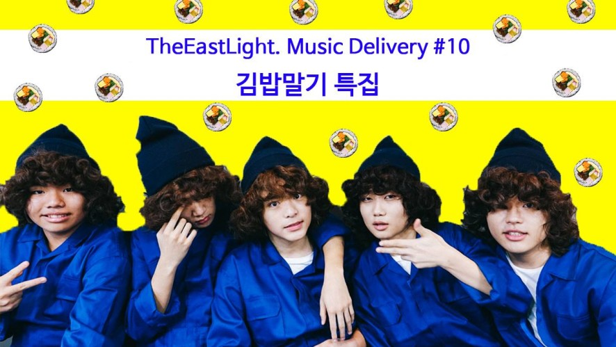 TheEastLight. Music Delivery #10