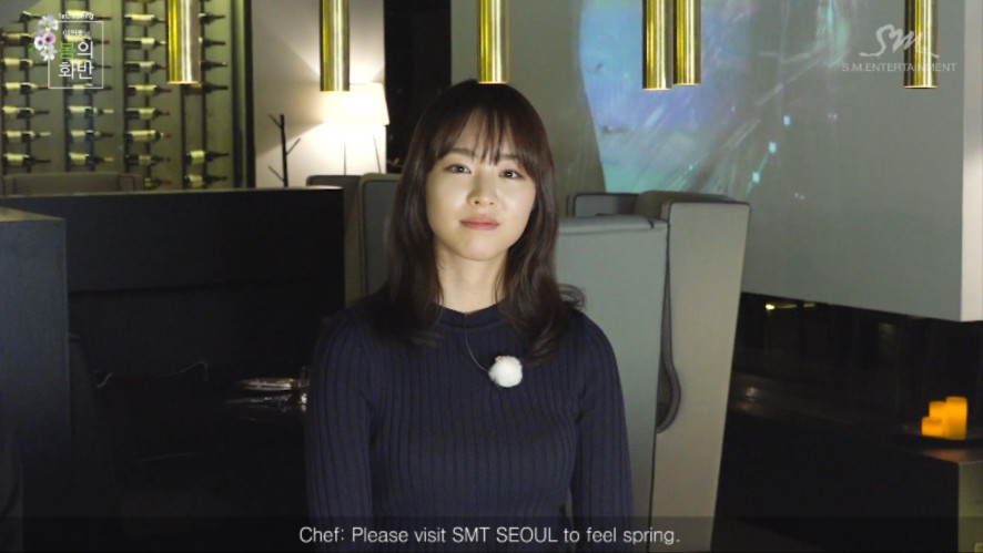 이연희(Lee Yeon Hee)의 봄의 화반(Flower Bibimbob)_#6(최종회)