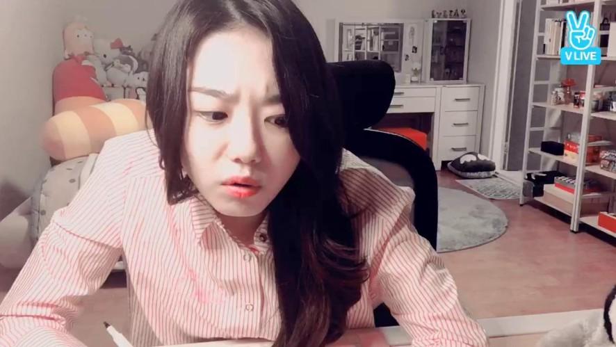 김소혜의 첫번째 V Live