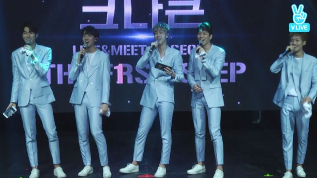 [REPLAY] KNK LIVE & MEET 'THE F1RST STEP'