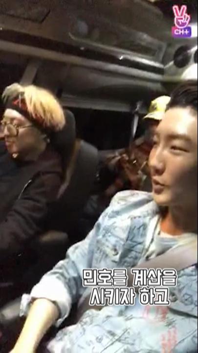 [자막용] 아이돌로 돌아온 위너! 음악즁심 퇴근각+밥다머것댜
