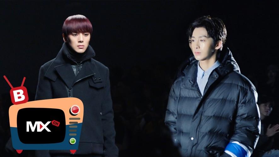 [몬채널][B] EP.45 17 FW Seoul Fashion Week (MH&HW)