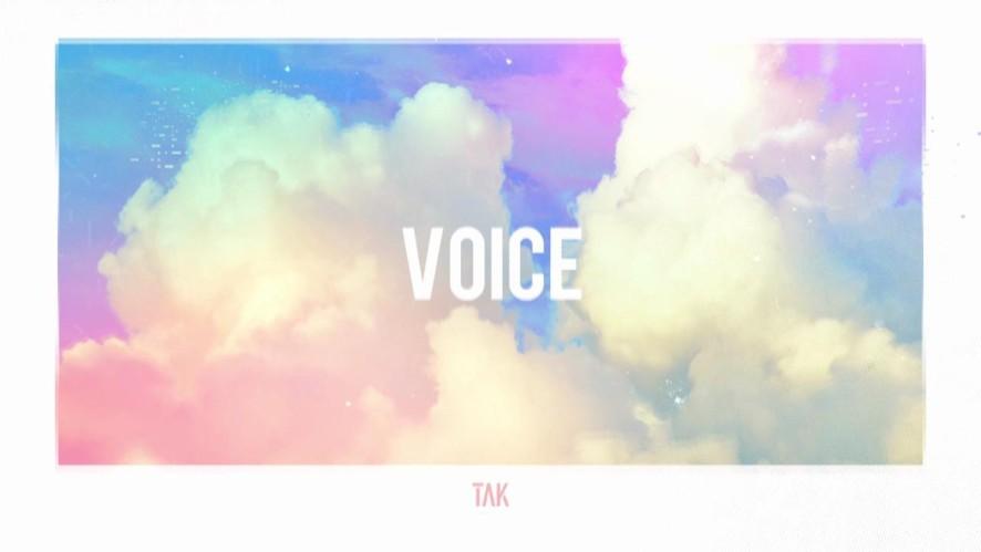 [Replay] 탁(TAK) 'VOICE (feat. Suran)' Audio Clip