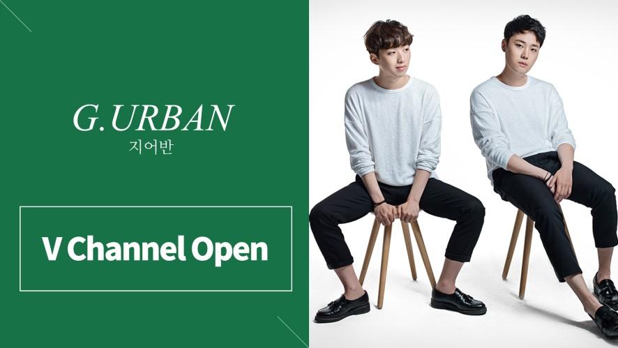 [G.URBAN (지어반)] V app Channel Open! Live~