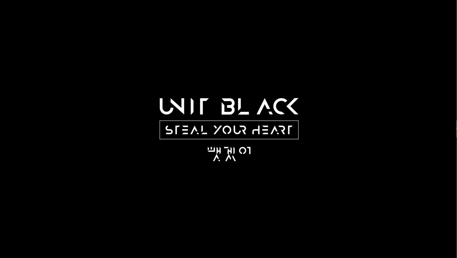 UNIT BLACK - 뺏겠어 OFFICIAL MV
