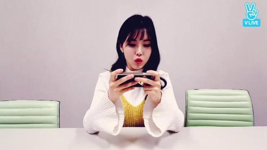 린아의 소통방송♡