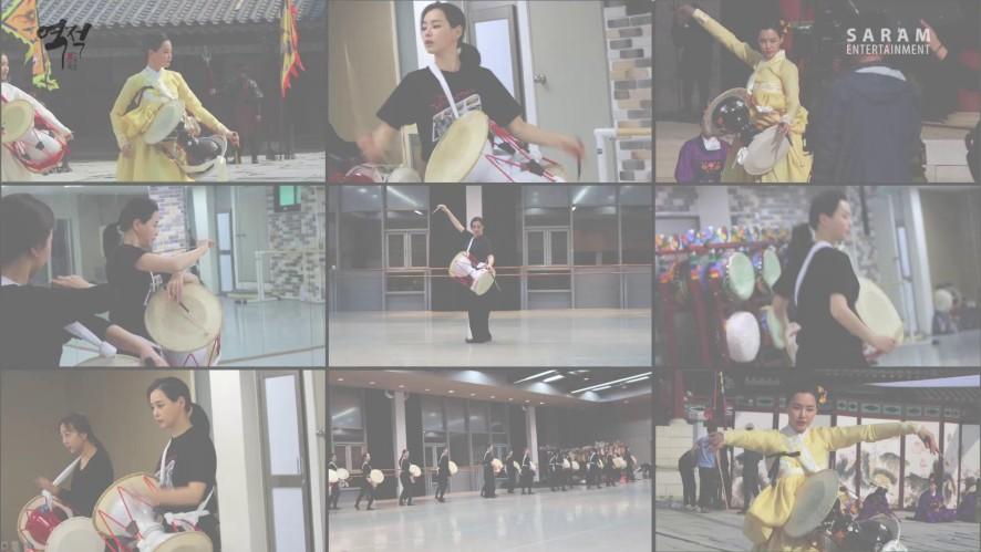 [이하늬] <역적> 장구춤 비하인드 영상
