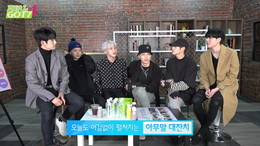 [REAL GOT7 Season 4] EP01. 릴갓 시즌4 실화냐?