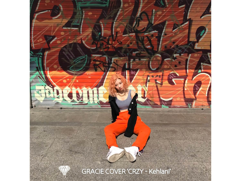 [GRACIE] 'CRZY-Kehlani' COVER