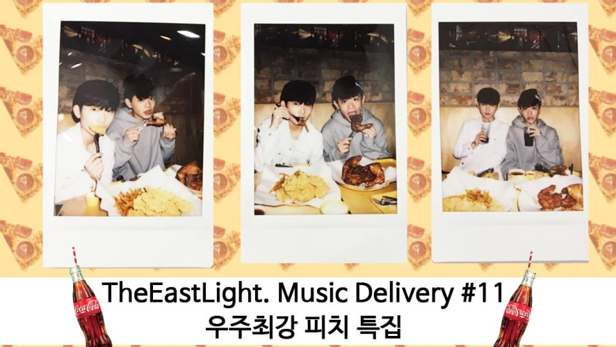 TheEastLight. Music Delivery  #11
