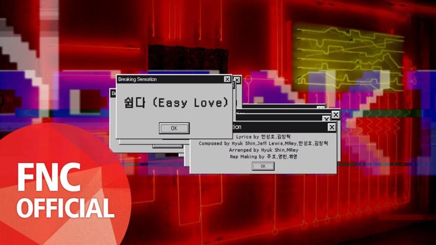 SF9 - 2nd Mini Album 『Breaking Sensation』 Volume Control. Highlight Medley