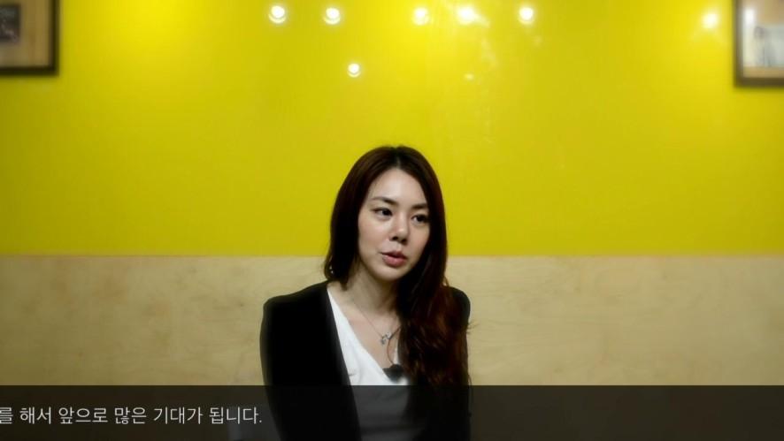 [한유림/YouRimHan]배우 한유림 을 애기한다! interview with Actress YouRimHan