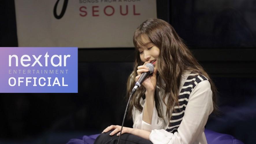 """케이시(Kassy) _ """"Dream"""" Live in Sofar Seoul(소파사운즈)"""