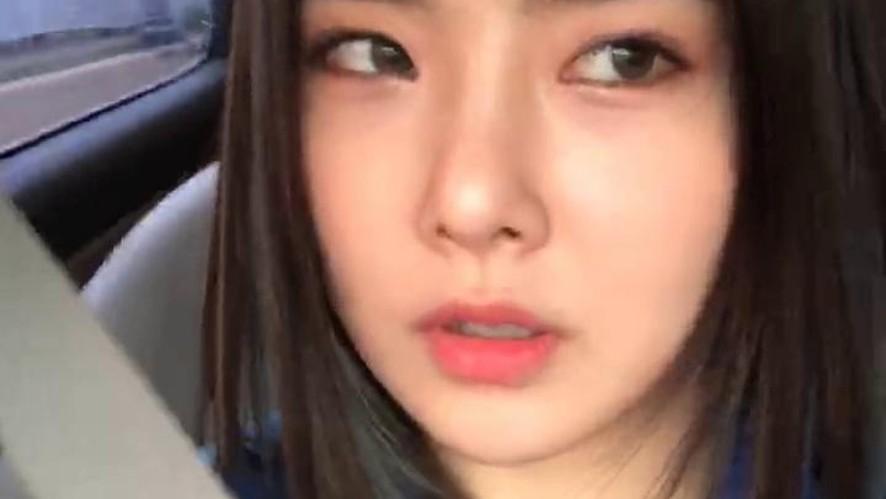 [유나] 깜짝소통time~ 다들 모여랏!