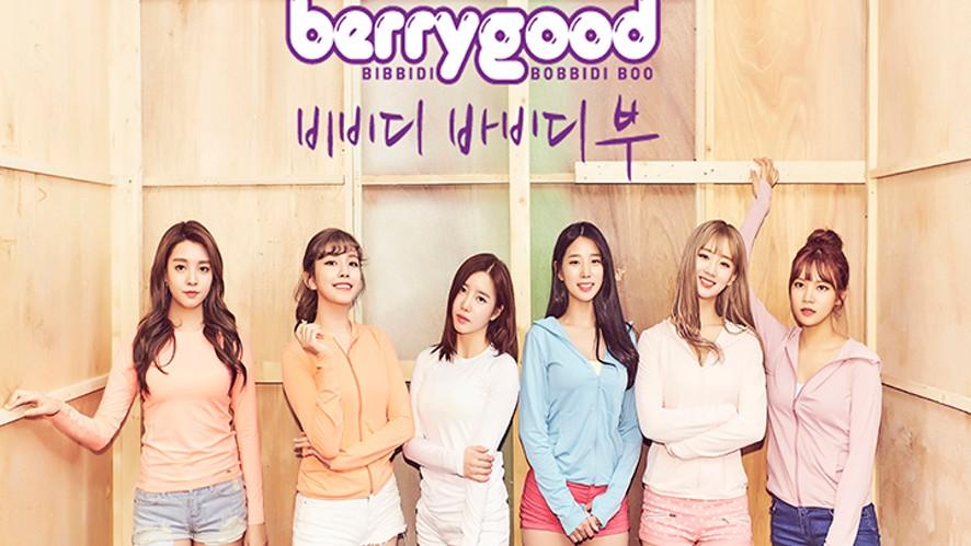 베리굿 (Berrygood) - 비비디바비디부 (BibbidiBobbidiBoo)