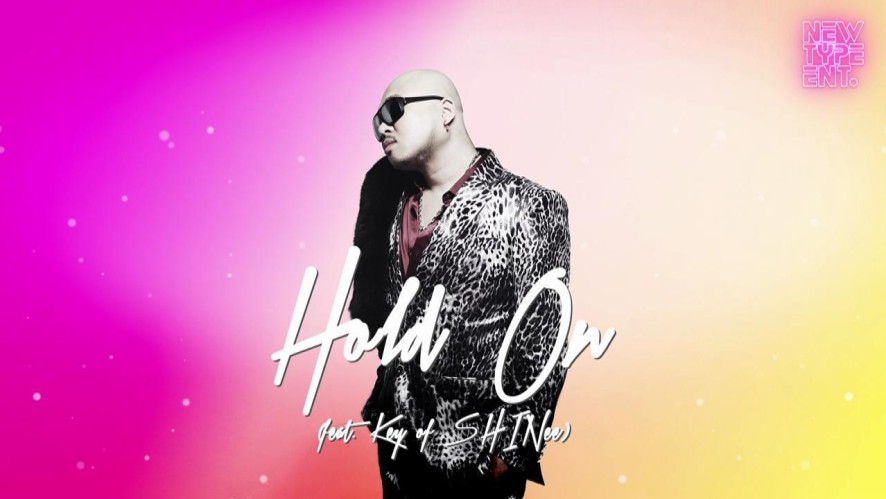 [Replay] 돈스파이크(Don spike) 'Hold On (feat. Key of SHINee)' a.k.a AXODUS Audio Clip
