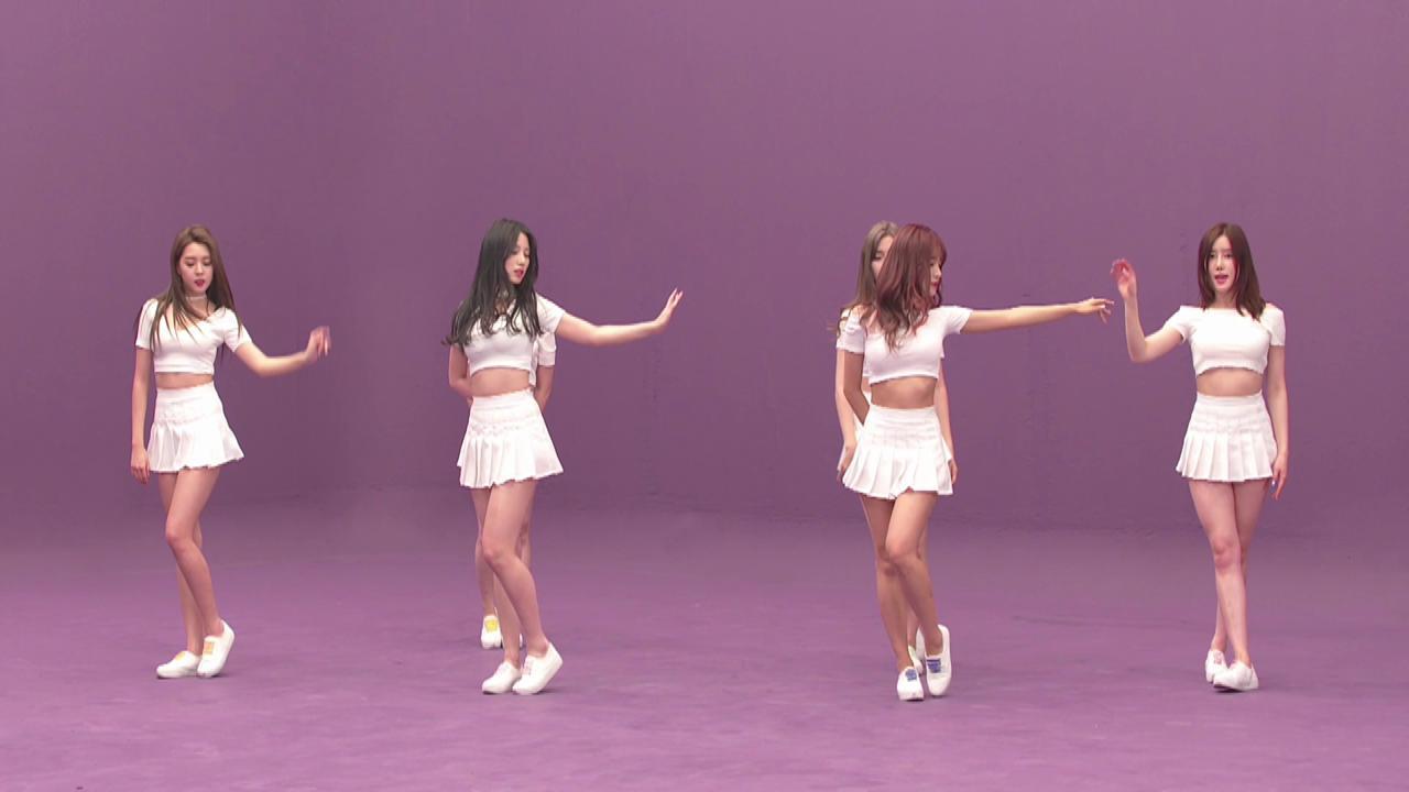 베리굿 (Berrygood) - 비비디바비디부 (BibbidiBobbidiBoo) MV