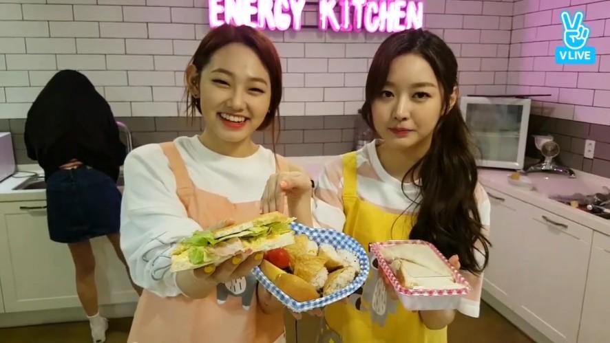 [gugudan] 우당탕탕 미자매의 피크닉도시락 만들기 (Mimi and Mina making picnic foods)