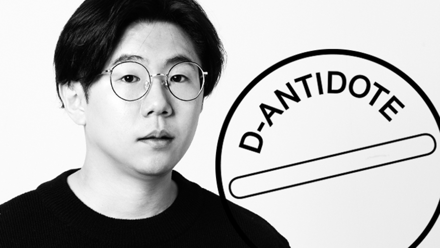 [StyLive] 동아컬렉션_D ANTIDOTE 17FW