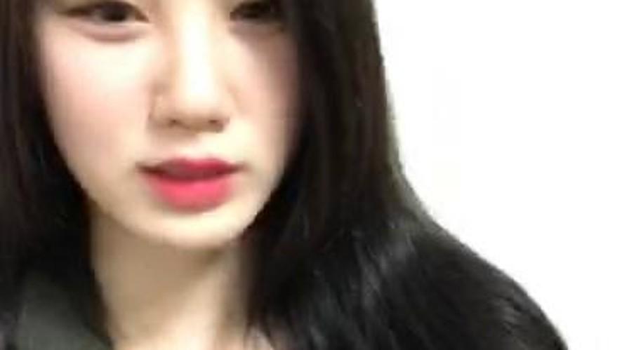 워너비아미와 숙소공개??????