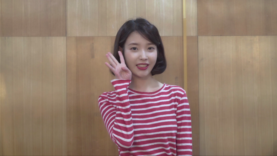 IU(아이유) 정규 4집 발매! (Greetings for 4th Album Release)