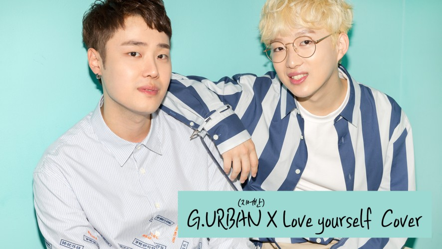 [Cover] G.URBAN(지어반) - Love Yourself cover.