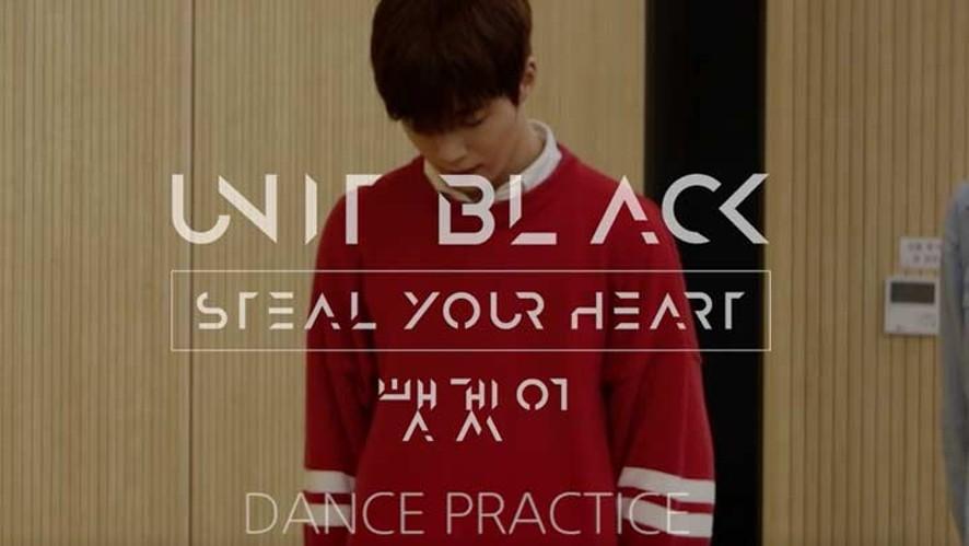 [YONGHYUN][Dance Practice] 소년24 유닛블랙 (BOYS24 UNIT BLACK) - 뺏겠어