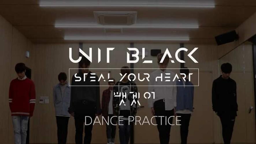 BOYS24 UNIT BLACK - Steal Your Heart (Full Ver.)