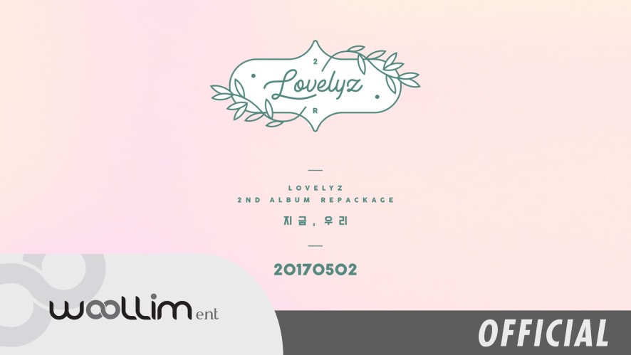 "러블리즈(Lovelyz) 2nd Album Repackage ""지금, 우리"" Prologue Film (Peek Ver.)"