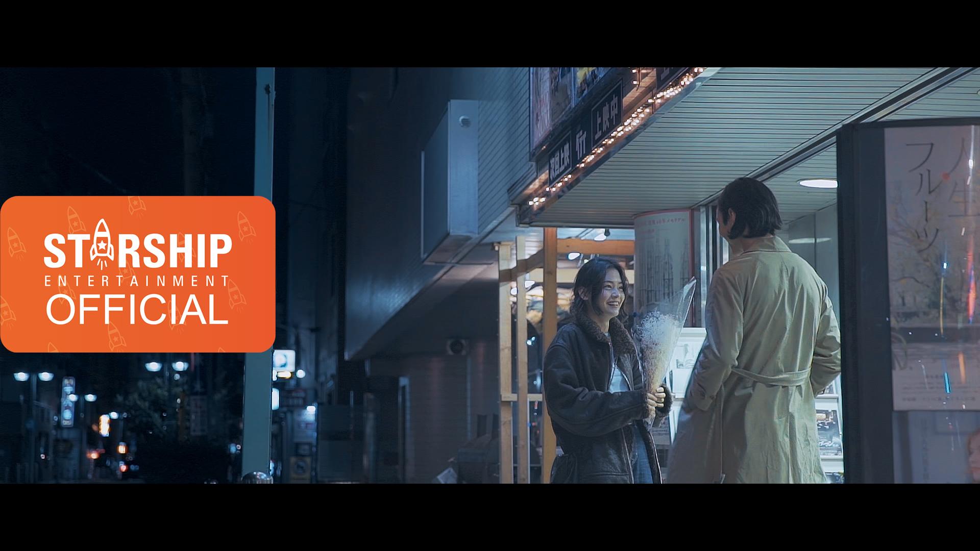 [MV] 정기고(JUNGGIGO)_ACROSS THE UNIVERSE
